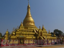 The first Myanmar temple