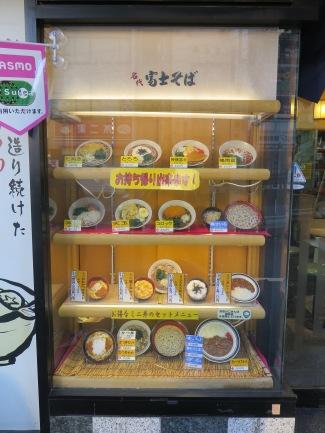 Food display at vending machine restaurant