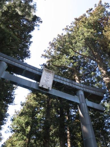 Sengen Shrine entrance