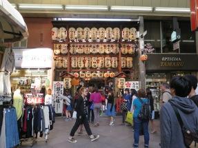 Temple inside the arcade
