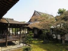 Inside Ninna-ji