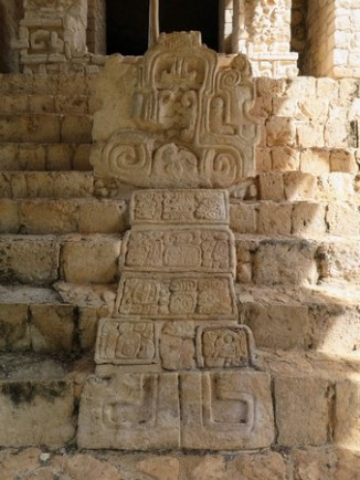 Mayan counting carvings